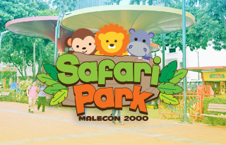 thumb_safari-park